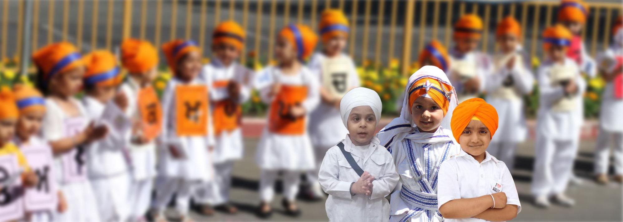 History Of Khalsa School